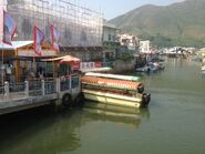 Tai Chung Bridge Tai O Tak Hung Travel Tour boat stay point
