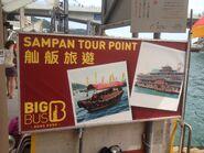 Big Bus Tour Shampan Ride poster