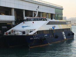 SEA SPIRIT Central to Lamma Island(Yung Shue Wan) 23-03-2018