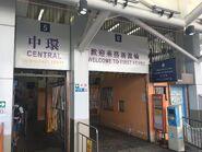 Cheung Chau Ferry Pier 3 28-08-2019