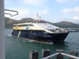 Sea Speed Central to Lamma Island Sok Kwu Wan
