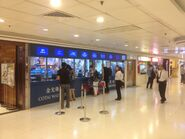 China Ferry Terminal ticket office 2