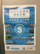 PTFSS poster