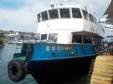 圖庫:翠華船務長洲至香港仔航線