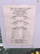 Discovery Bay to Mui Wo timetable(10-02-2018)