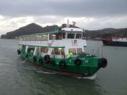 Full River Tuen Mun to Tai O