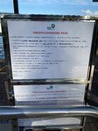 Sai Kung to Kau Sai Chau prevent COVID-19 notice