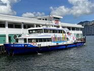 FORTUNE Fortune Ferry Central to Hung Hom in Hung Hom 28-06-2020