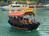 香港仔舢舨遊