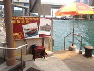Big Bus Tour Shampan Ride poster 3