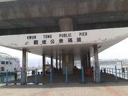 Kwun Tong Public Pier