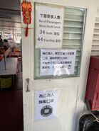 Sai Wan Ho to Tung Lung Chau remind passengers wear the mask