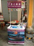 Tai O Boat Excursion counter
