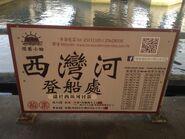 Sai Wan Ho to Kwun Tong new infoirmation board in Kwun Tong