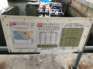 North Point to Kwun Tong notice board in Kwun Tong Public Pier