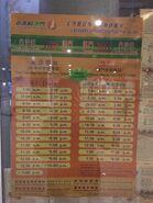 NWFF Kowloon to Macau timetable