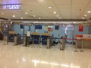 China Ferry Terminal entry gate 3