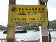 Fortune Ferry Tuen Mun to Tai O logo