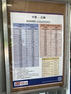 Central to Hung Hom timetable 28-06-2020