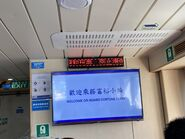 Fortune Ferry Central to Hung Hom TV(3)