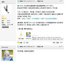 香港人網629版主內鬨事件13