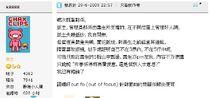 香港人網629版主內鬨事件16