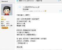 香港人網629版主內鬨事件18