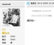 香港人網629版主內鬨事件20