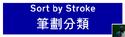 StreetNameGazetteer-Stroke
