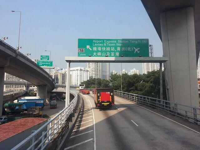 檔案:Tsuen Wan Road Exit 11.jpg