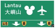 Tsing Sha Highway 18.2 R8W