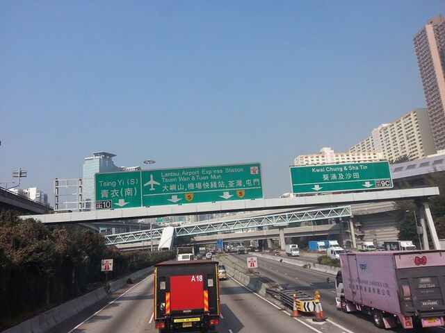 檔案:Tsuen Wan Road And Kwai Chung Road.jpg