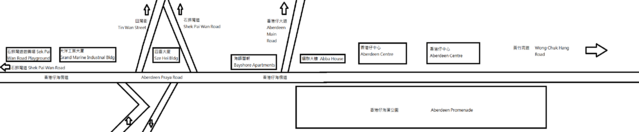 檔案:Aberdeen Praya Road.png