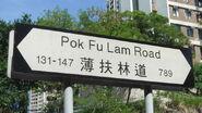PFLRd Sign