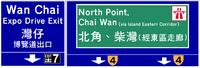 CWD Eastern (Central)