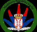 Madbluntz Republika Srpska