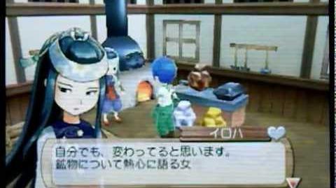 Iroha's Black Heart Event - Harvest Moon A New Beginning