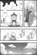 Manga 4
