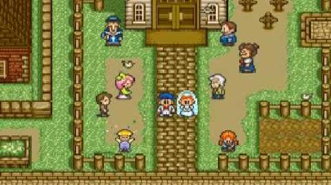 Marriage (HM) | The Harvest Moon Wiki | FANDOM powered by Wikia