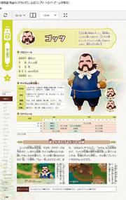 Guide Screenshot