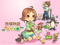 Yasuragi girl 1024
