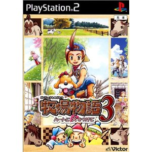 Harvest Moon - Save the Homeland (JP)