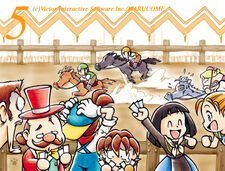 BTN Horse Race