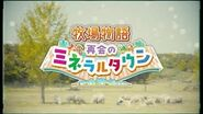 Nintendo Switch『牧場物語 再会のミネラルタウン』紹介映像 第1弾