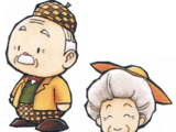 Old Couple (HM64)