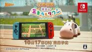 Nintendo Switch『牧場物語 再会のミネラルタウン』紹介映像 第2弾
