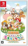 FamitsuBMSnMT1