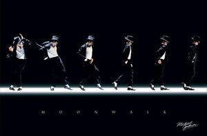 Michael-Jackson-Dancing-Moonwalk