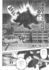 Chapter 021