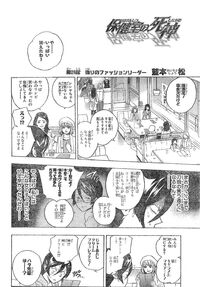Chapter 024